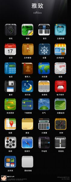 Elegant - Miui Theme!! Business Illustration, Cool Art, Icons, Buttons, Cool Stuff, Elegant, Classy, Cool Artwork, Business