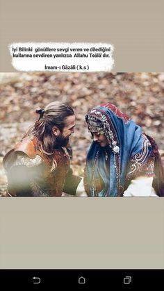 Good Sentences, Allah Islam, Islamic Quotes, Beautiful Words, Cool Words, Hair Styles, Model, Image, Beauty