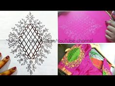 How to draw and trace design on blouse for aari work? - YouTube