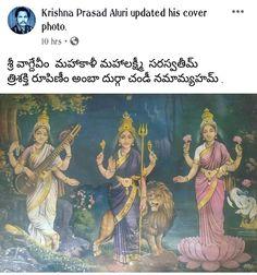 Hindu Vedas, Shiva Hindu, Shiva Shakti, Krishna, Vedic Mantras, Hindu Mantras, Mysore Painting, Kundalini Meditation, Bhakti Song