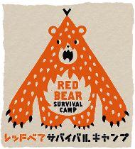 レッドベア サバイバルキャンプ