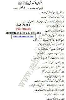 Ba Pakistan Studies Important Questions 2020 This Or That