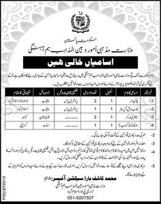 Ministry of Religious Affairs Jobs Jobs in Pakistan Jobs In Islamabad, Jobs In Lahore, Latest Jobs In Pakistan, Daily Papers, Job Ads, Employment Opportunities, Government Jobs, Ministry, Affair
