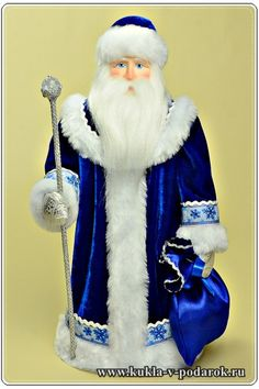 New Year's gift lovely doll Russian Father Frost from a fairy tale Father Christmas, Blue Christmas, Christmas Wishes, Handmade Christmas, Christmas Crafts, Christmas Decorations, Christmas Ornaments, Vintage Santa Claus, Vintage Santas