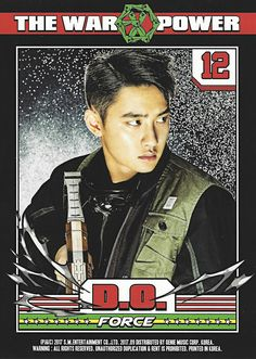 D.O. - 'THE WAR : THE POWER OF MUSIC' PC