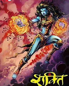 #RajComics #Shakti Read Comics Free, Comics Pdf, Download Comics, Comics Online, Superhero Villains, Female Superhero, Indian Comics, Dc World, Ganesha Art