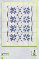 Gallery.ru / Фото #23 - ARTE DE BORDAR MINI 82 - Chispitas Cross Stitch Boarders, Cross Stitch Patterns, Cross Stitches, Shaggy Rug, Knitting Charts, Filet Crochet, Le Point, One Color, Diagram