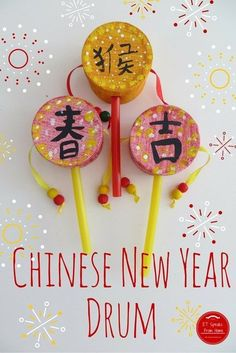 """Chinese New Year Drum - ET Speaks From Home : As this coming year is the Year of the Monkey (?), we are learning how to write """"monkey"""" in Chinese at home. Teach u how to make Chinese New Year Drum Chinese New Year Crafts For Kids, Chinese New Year Activities, Chinese New Year Holiday, Chinese New Year Decorations, Chinese Crafts, New Years Activities, New Years Decorations, Happy Chinese New Year, Art For Kids"""
