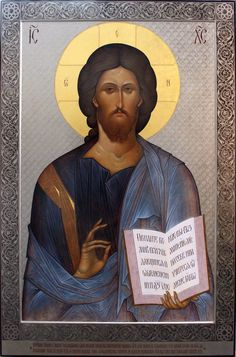 Christ the Savior. Byzantine Icons, Byzantine Art, Christ Pantocrator, Greek Icons, Pictures Of Jesus Christ, Eucharist, Faith In Love, Jesus On The Cross, Religious Icons