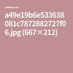 a49e19b6e533638081c7872882727f06.jpg (667×212)