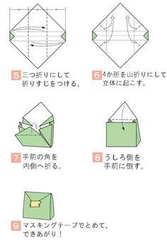 折り紙がかわいい紙袋に!お菓子やプレゼントが入るギフトパックの作り方(おりがみ) | ぬくもり