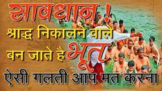 Rig Ved - God is in Form - Articles: JagatGuru Rampal Ji