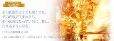 鄭明析牧師による主日の御言葉からⓒその氏族がよくても悪くても、その氏族で生まれたら、 その氏族になって、信じ、愛し、仕えるようになる。 - Mannam & Daehwa(キリスト教福音宣教会)
