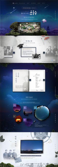 Website Layout, Web Layout, Layout Design, Page Design, Book Design, Desktop Design, Event Banner, Presentation Layout, Promotional Design
