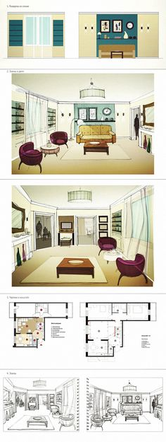 Drawing room interior design.Sketches and the drawing of a lay-out of an interior.