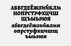 Amalta cyrillic case.