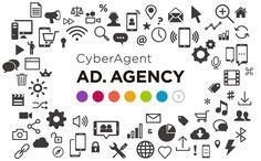 株式会社サイバーエージェント インターネット広告事業本部が運営する「CyberAgent AD.AGENCY」では、企業のマーケティング担当者向けに、Webプロモーションに関連する最新事例や情報を発信していきます。