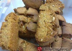 Flavorsome Cretan biscotti with almonds Greek Sweets, Greek Desserts, Greek Recipes, Desert Recipes, Greek Cake, Greek Cookies, Homemade Sweets, Greek Dishes, Sweets Cake