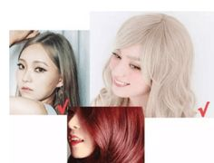 Popular hair color this summer