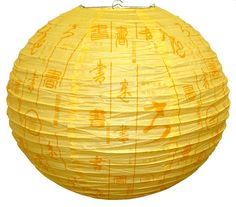 "16"" Chinese Calligraphy Yellow Chinese Japanese Paper Lantern"