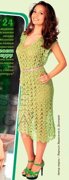 Платье из ленточного кружева
