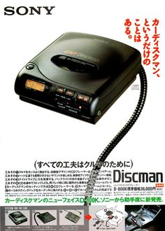 SONY CAR Discman D-800K | 三菱 ミニカ | Aちゃん@どこぞのえとらんぜのレビュー - みんカラ Retro Advertising, Vintage Advertisements, Vintage Ads, Radios, Sony Design, Hi Fi System, Best Ads, Retro Video Games, Tv Ads