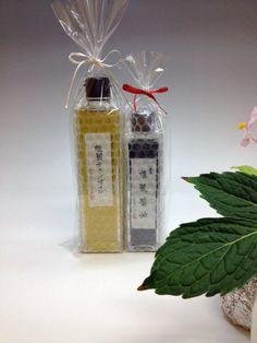 小豆島燻製醤油150ml
