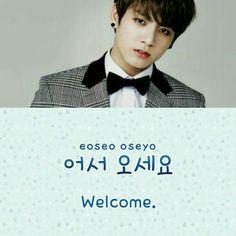 Korean Phrases, Korean Words, K Board, Learn Hangul, Utila, Learn Korean, Korean Language, Languages, Plane