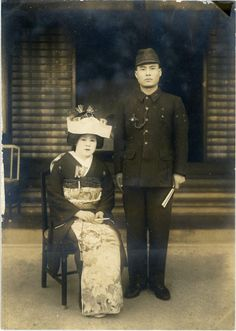 "Vintage Photo ""Japanese Couple"", Photography, Paper Ephemera, Snapshot, Old Photo, Collectibles. $32.50, via Etsy."