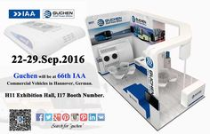 Guchen will be at 66th IAA Commercial Vehicles Hannover,2016