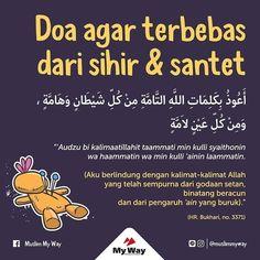Pray Quotes, Quran Quotes Love, Islamic Love Quotes, Muslim Quotes, Islamic Inspirational Quotes, Wisdom Quotes, Quotes Quotes, Life Quotes, Reminder Quotes