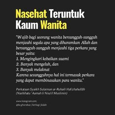 Muslim Quotes, Islamic Quotes, Islamic Art, Cinta Quotes, Islam Facts, Allah, Marriage, Names, Doa