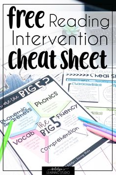 Free Reading Intervention Cheat Sheets