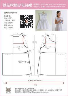 喵村手工_新浪博客