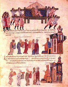 Danielis, Basilios I. und Leo VI. Aus einem Manuskript der Chronik von Johannes Skylitzes (12. Jhd.) Madrid, Nationalbibliothek. Entnommen aus: Greek Ministry of Culture.