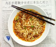 Dan Dan Noodles  Adapted from Fushia Dunlop's book 'The Observer'  Serves 1(double/ triple/quadruple up according to numbers that you are feeding)  1 tbs vegetable oil  75g pork mince  1 tsp Shaoxing wine  1 tsp sweet bean sauce  1 tsp light soy sauce  100g dried Chinese wheat flour noodles