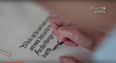 gothic calligraphy and letter arts - calligraphy master - calligraphy masters - how to calligraphy