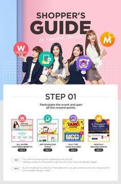 #2016년11월1주차 #영문 쇼핑 가이드