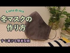 Labor, Sewing, Fabric, Youtube, Ornaments, Tejido, Dressmaking, Tela, Couture