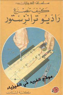 understanding and using english grammar pdf تحميل كتاب