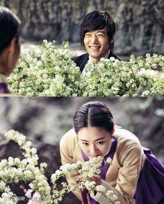 Gu Family Book ~ Gu Wul Ryung & Yeon Seo hwa