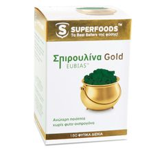 Superfoods  Σπιρουλίνα Gold EUBIAS  Για Μέγιστη Αντοχή Πλούσια Σε Πρωτεΐνες 180 δισκία + ΔΩΡΟ αναβράζουσα βιταμίνη superfoods. Μάθετε περισσότερα ΕΔΩ: https://www.pharm24.gr/index.php?main_page=product_info&products_id=1640