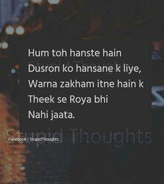 Our aksar hum jinhe hasane ki koshish karte h wahi sab see ghra zkham de jate h . Shyari Quotes, Diary Quotes, Hurt Quotes, Life Quotes, Funny Quotes, Qoutes, Poetry Quotes, Urdu Poetry, Quotations