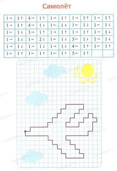 Графические диктанты для детей, рисунок по клеточкам ...