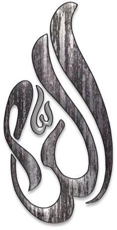 Allah – Art & Islamic G raphics Arabic Calligraphy Art, Beautiful Calligraphy, Wedding Album Layout, Muslim Images, Islamic Paintings, Tattoo Graphic, Writing Art, Acrylic Painting Techniques, Art N Craft