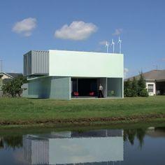 NRW-Forum Düsseldorf - Archiv der Ausstellungen - Container Architecture (english)