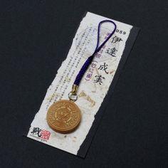 Shigezane Date Family Crest Cell Phone Charm/Zipper Pull