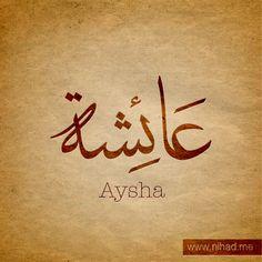 nihad.me