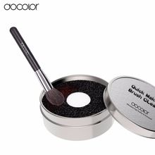 New Arrival Docolor brush clean box 1pcs suitable for makeup brushes clean beauty essential make up tools(China (Mainland))