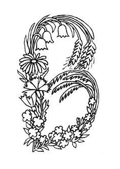 Tu peux colorier cette lettre B et la découper pour compléter ta collection de dessin de fleurs